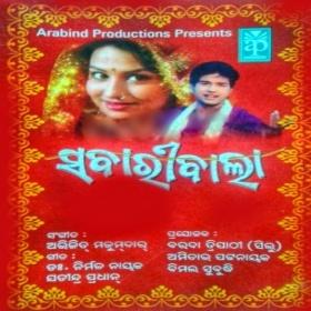 Khaike Paan Banaras Wala